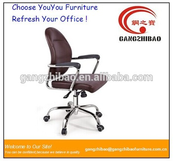 AB-450 black leather office chair High Back Adjustable Modern design office chair with good price