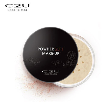 hot selling skin friendly persistent calm makeup loose powder