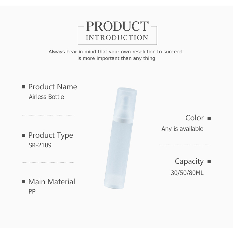 Unique frosted transparents plastic PP cosmetic 30 ml airless pump bottle