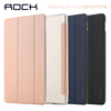 ROCK Veena Series PU Leather case for ipad pro 9.7 smart flip holder PC leather case for ipad pro 9.7
