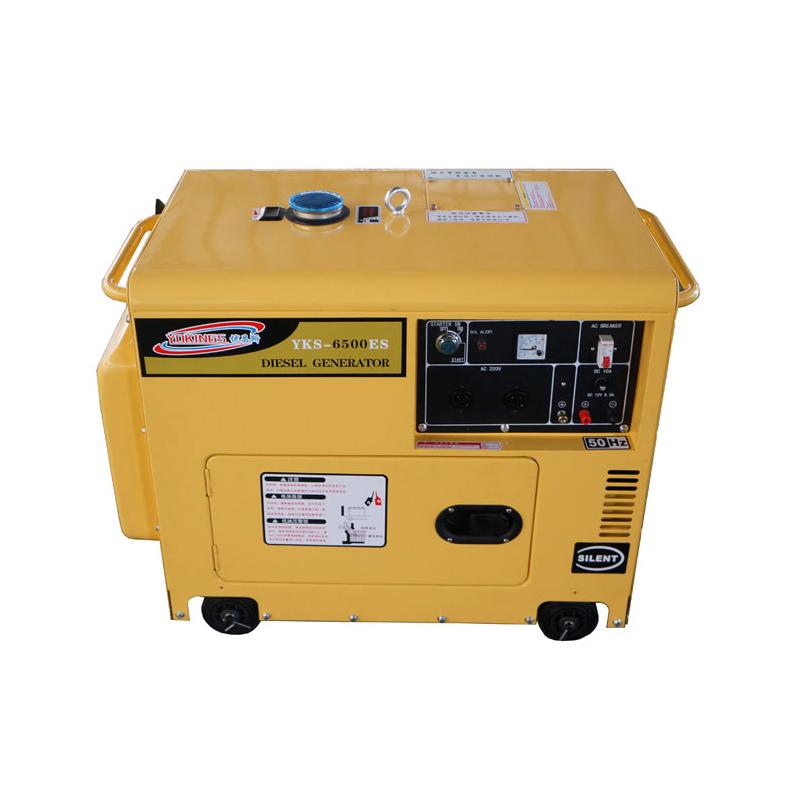 2kw 3kw 4kw 5kw 6kw 7kw 8kw 9kw 10kw 11kw Portable Diesel Generator Small  Generator Price In India - Buy 7kw 8kw 9kw 10kw 11kw Diesel  Generator,Diesel
