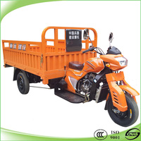 china 300cc trike motorcycle for cargo