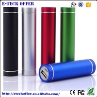 Slim Power Bank,disposable mini powerbank 2600mah with best price