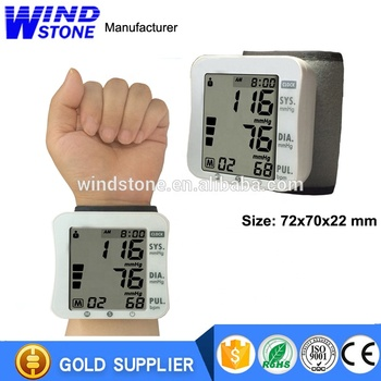 Digital Blood Pressure Monitor	Household Type Protect Health