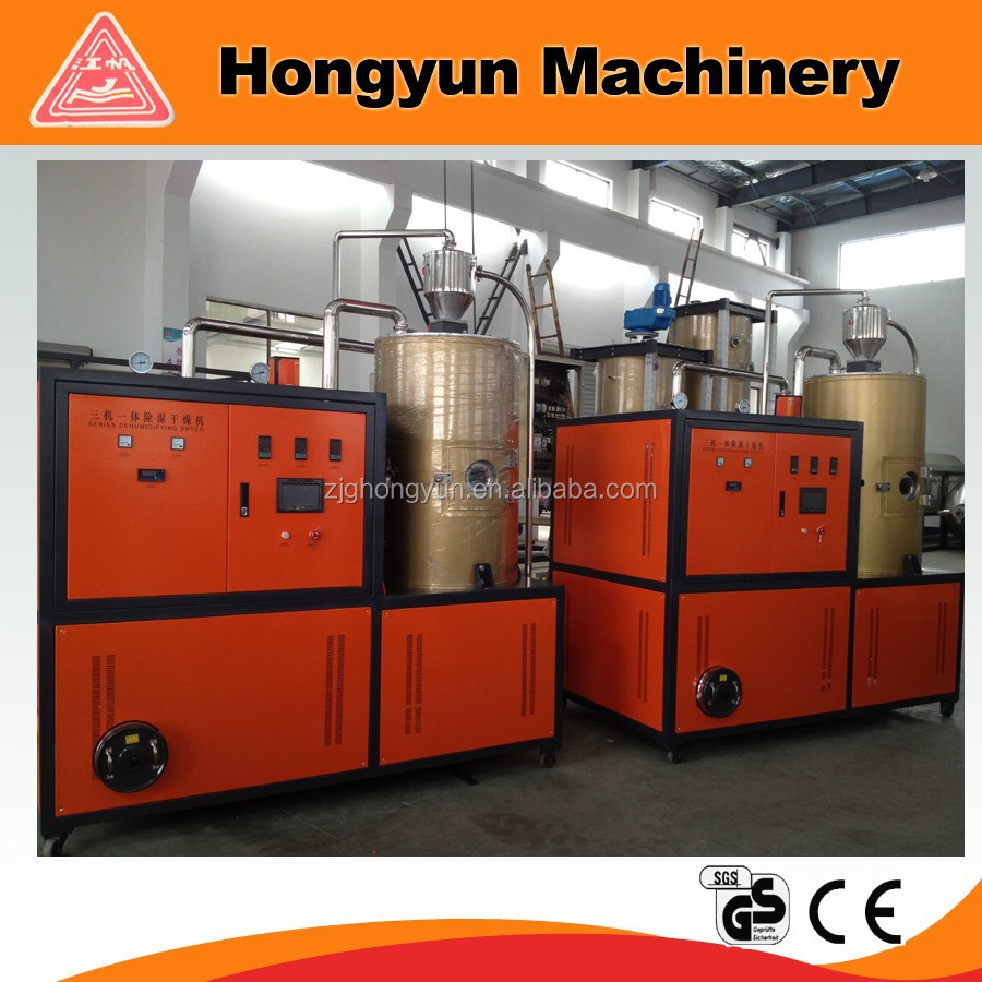 PET/PLA/PC/PA/PBT industrial dehumidifier machine