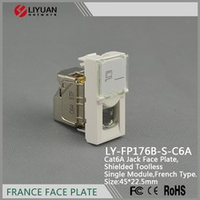LY-FP176B-S-C6A french cat6A toolless keystone jack faceplate RJ45 wall outlet 45*22.5mm Single Module legrand face plate