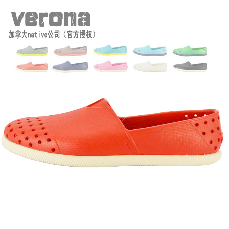 Native Shoes Verona Promotion-Online Shopping for
