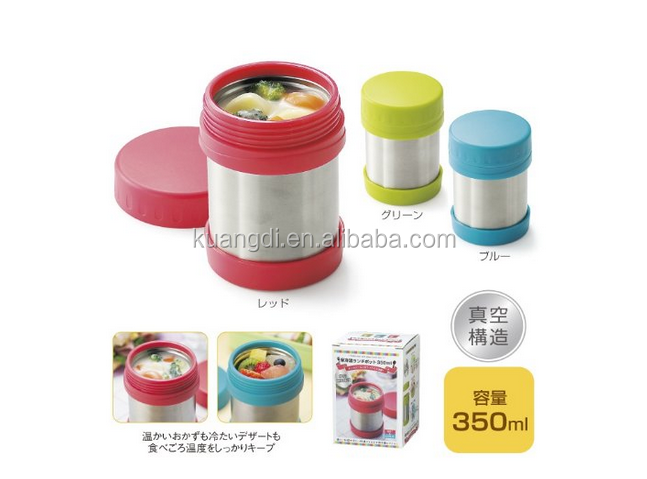 KD stainless steel food jar lunch box insulated food warmer container food storage