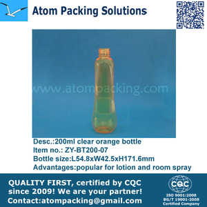 200ml clear yellow plastic bottle for lotion and room sprayer
