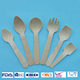 Disposable Talking Tables We Heart Wooden Ice Cream Spoons (50 Pack), Small Spoon