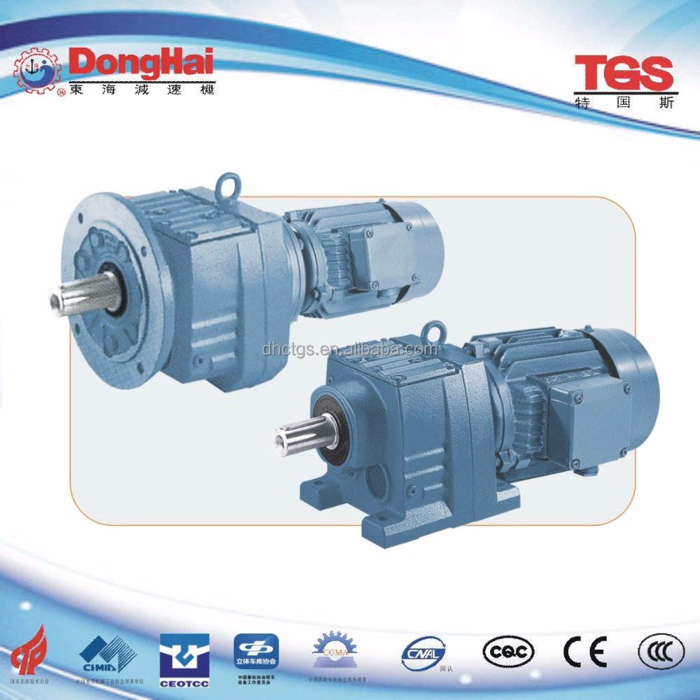 1hp helical geared motor low speed high torque helical geared motor