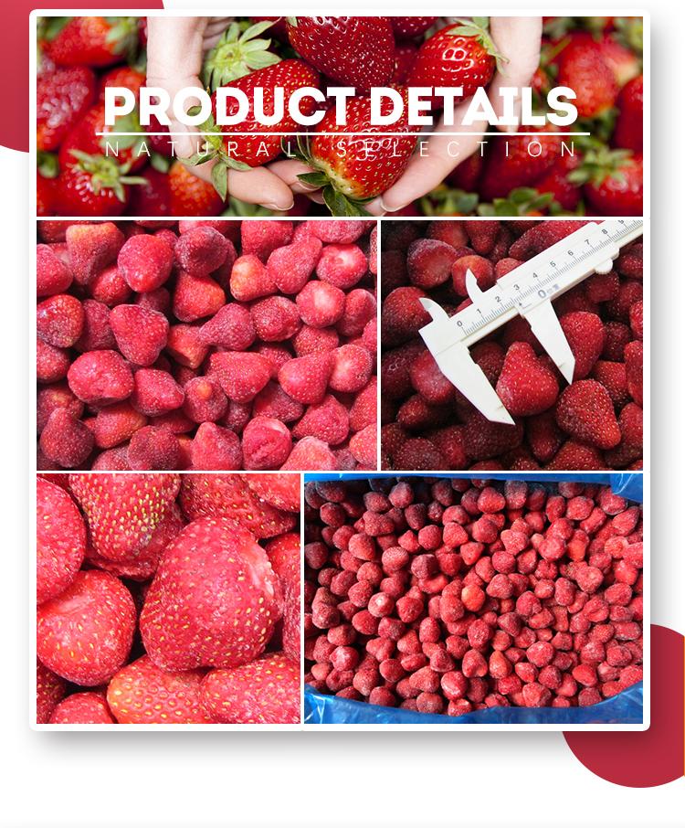 IQF Strawberry/Price For Frozen Strawberry