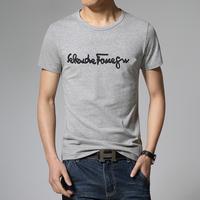 2017 Online Shopping Men's t Shirt Custom T Shirt Printing High Quality T Shirt with Simple Printing