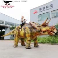 Kiddie Rides Electronic Dinosaur Riding Game Machine Simulator