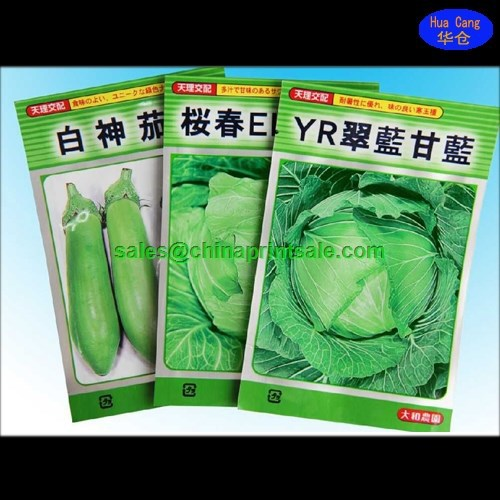 China Guangzhou vegetable plant seed packing plastic 3 sealed bags with ziplock zipper resealable