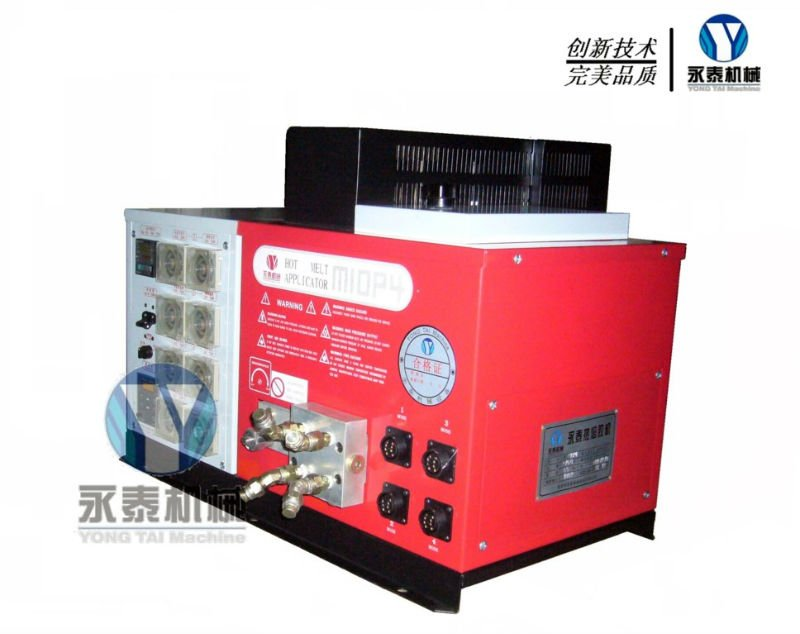hot melt glue machine for automatic carton sealing