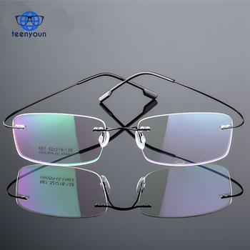 477d3f98fd84 Titanium Eyeglasses Frames Rimless Flexible Optical Frame Prescription  Spectacle Frameless Glasses Eye glasses Frameless Glasses