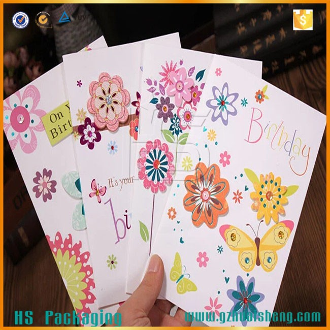 Открытки с днем рождения  из бумаги для детей 194