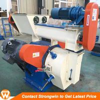 Henan Strongwin homemade used small wood pellet making machine prices