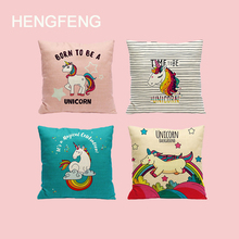 Top Selling Popular Unicorn Cartoon Home Sofa Decorate Pillow/Cushion