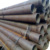 API 5L A25 X52 X65 X70 PSL1 PSL2 seamless steel pipe manufacture in China