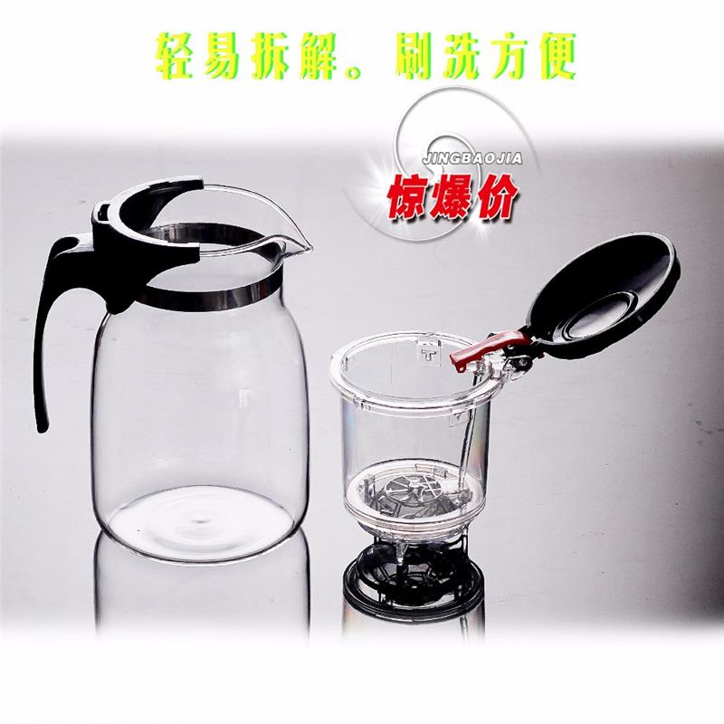 double wall tea glass cup laser engraving machine with low price