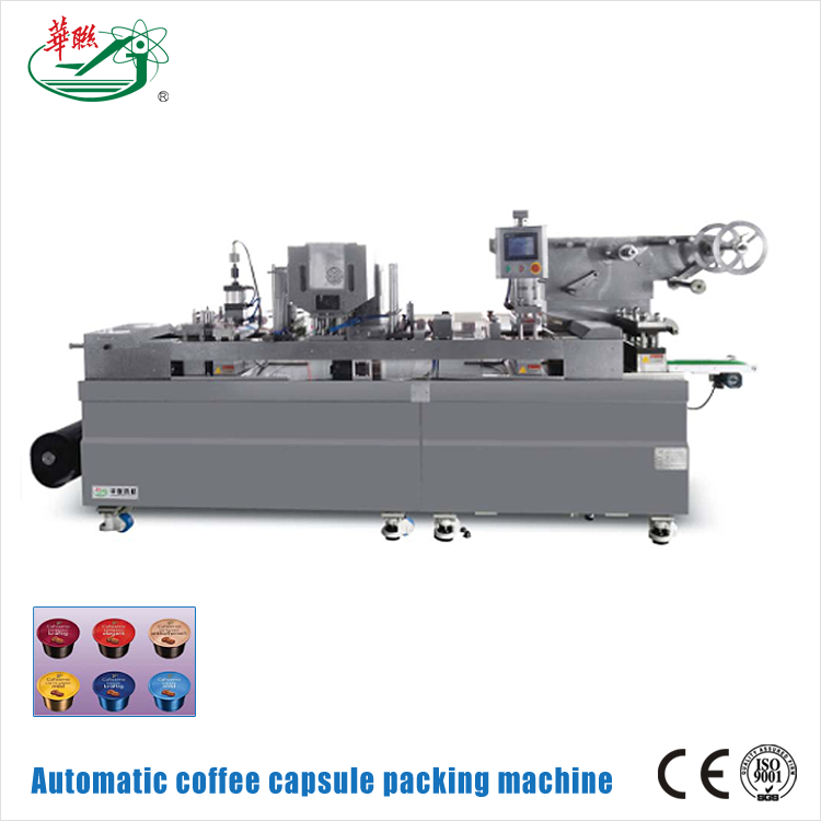 HUALIAN Popular Products In Usa 3600 cups/h Auto Coffee Powder Filling And Packing Machine