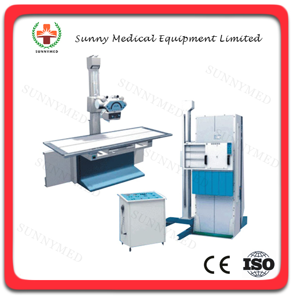 SY-D013 Guangzhou Medical supplies 200mA Xray Unit x ray systems