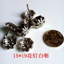 Best latest style buttons flower shaped buttons with good prices