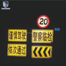 foldable traffic safety plastic construction sign board with flashlight