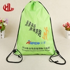 Custom high quality eco nylon drawstring backpack bag travelling mini foldable school polyester bag promotional items with logo
