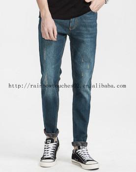 Brand Men New Model New Pattern Latest Design Jeans Pants For Boys