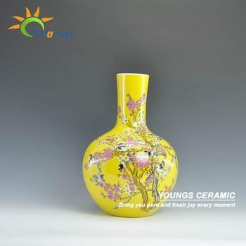 Wholesale Retail Antique Chinese Ceramic Flower Vase View Antique