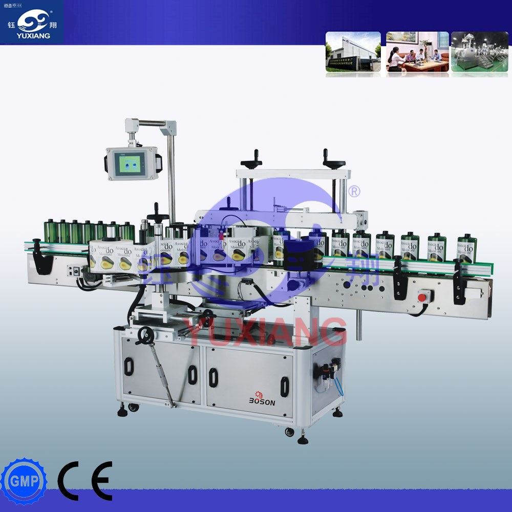 Automatic double sides self adhesive sticker bottle labeling machine