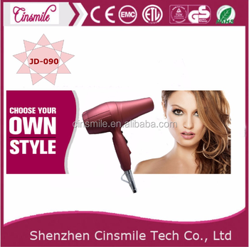 2017 Newest Professional hair dryer JD-090