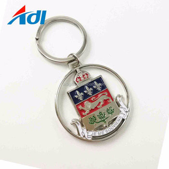 Wholesale no minimum order cheap custom logo souvenir metal keychain