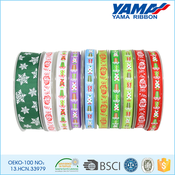 Holiday decoration custom printed christams ribbon wholesale