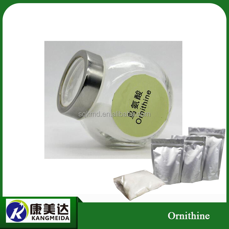 Factory supply bulk L-Ornithine powder price