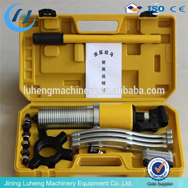 hydraulic bearing puller / Pneumatic Gear Puller /small bearing puller
