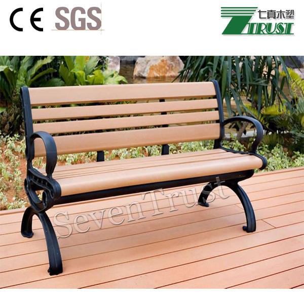 Wholesaler Wood Plastic Composite Outdoor Furniture Wood Plastic Composite Outdoor Furniture