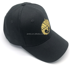 High Quality Custom Gold Embroidery Curved Peaked Baseball Cap Hat