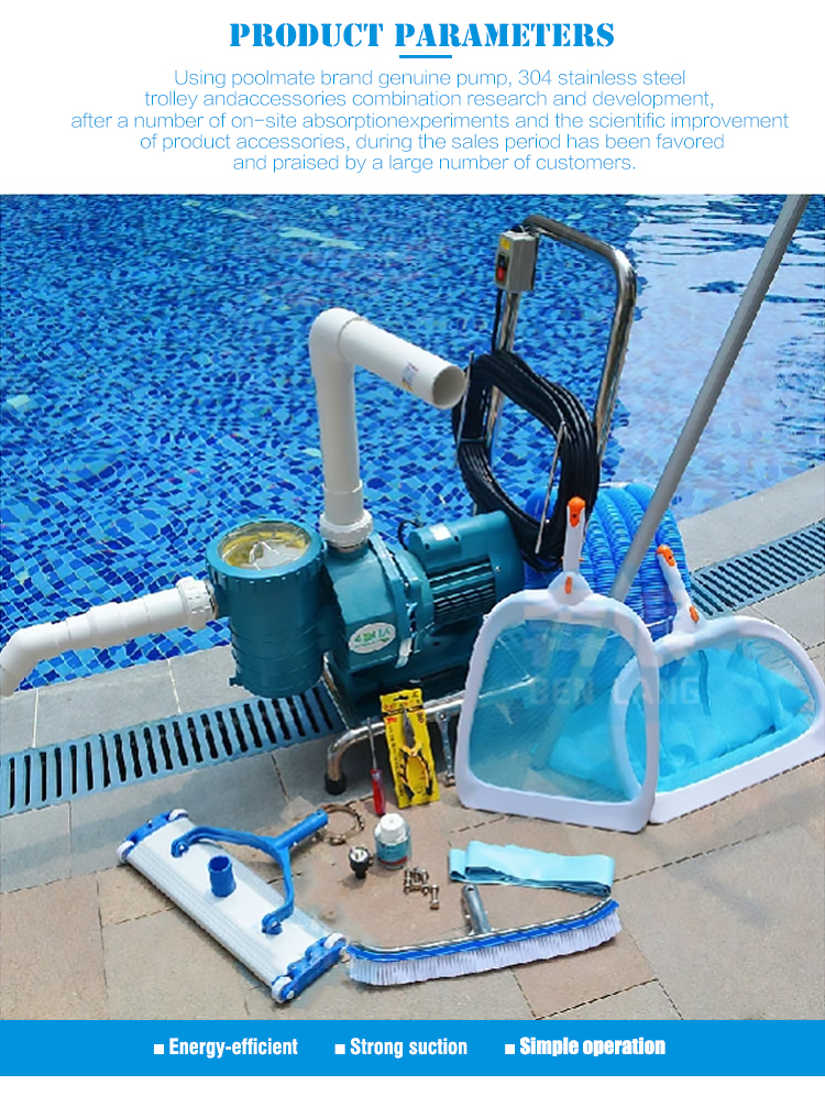 Hot Sale Cheap Pool Cleaning Of Elegant Manual Vacuum Cleaner