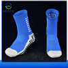 China Custom Sock Manufacturer Stocking Running Sports Knee High Sock Compression Socks