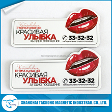 High quality Soft flat pvc fridge magnet for promotion