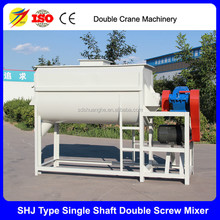 hot sale 1ton horizontal electric poultry feed mixer made in china