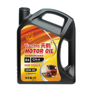 Malaysia engine lubricants machinery oils lubricants lubricants sae 50 prices manufactures