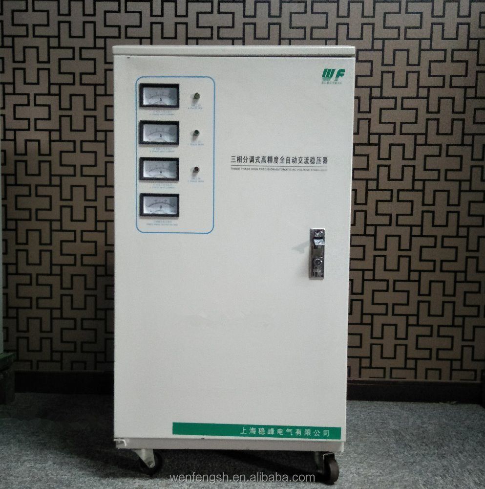 10kva v guard voltage stabilizer AC type