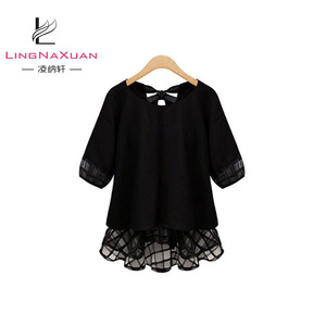 Best Selling Chiffon Loose Frothy Sleeve Blouse for Women