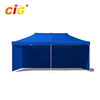 /product-detail/most-popular-classic-design-used-gazebo-for-sale-60466795990.html