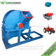 WeiWei forestry machine wood hammer mill shredder with good quality